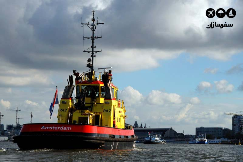 بندر آمستردام The Port of Amsterdam